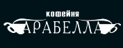 Арабелла